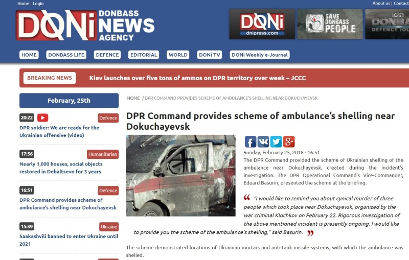 Ukrainian amubulance used for fake Russian story 1