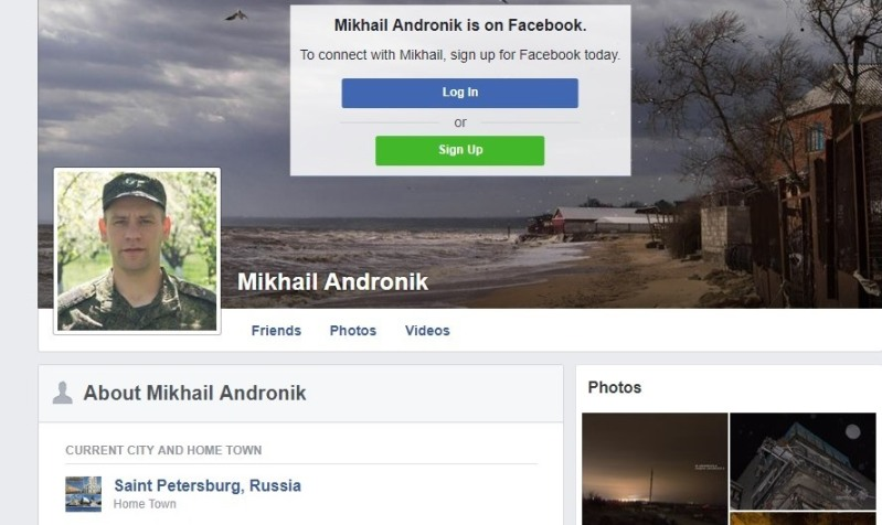 Andronik Face Book